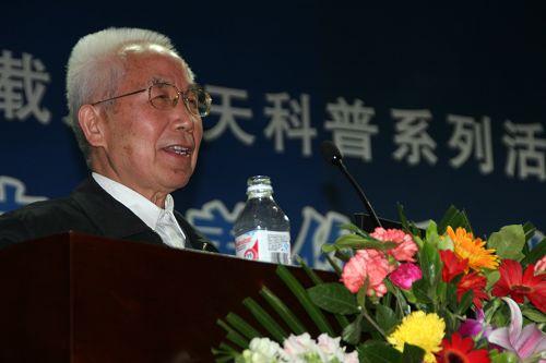 中国工程院院士,中国运载火箭技术研究院运载火箭系列总设计师